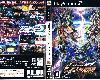[原創]SD鋼彈G世代 WARS[日版](BS&FS@2.77GB)-2014/4/15補檔(9P)